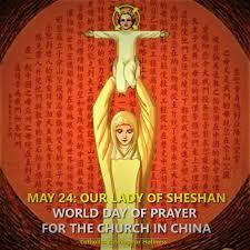 MAY 24: OUR LADY OF SHESHAN. WORLD DAY... - Catholics ...