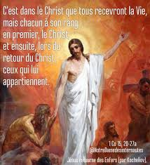 15 août - Solennité de l'Assomption... - Notre Dame des ...