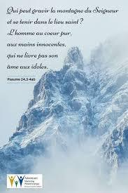 """17-03-2020 St Patrice Ps 24 """"Psaume... - Évangile du jour et Psaumes    Facebook"""
