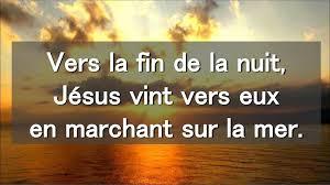 Jésus maîtrise les eaux du lac de Galilée - ppt télécharger