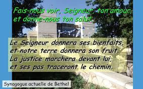 Restes du Sanctuaire de Bethel - ppt video online télécharger