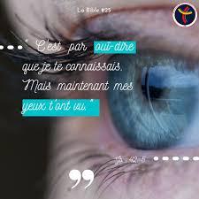 C4 - Posts | Facebook