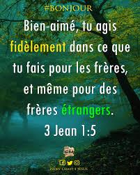 Frère/Soeur sois fidèle dans le bien... - Ivory Coast For JESUS   Facebook