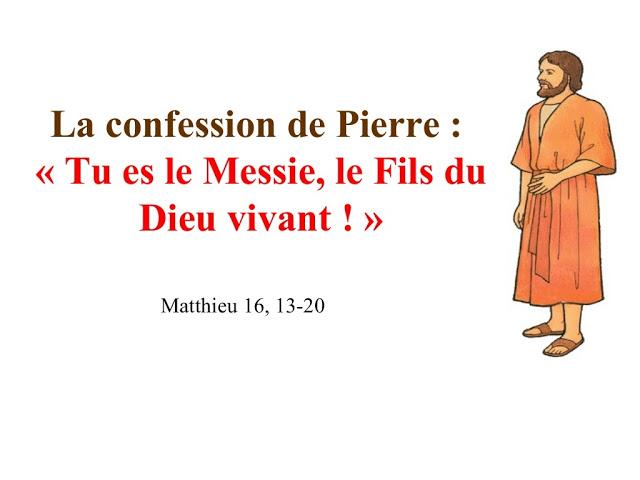 Pierre reconnait Jésus comme le Messie